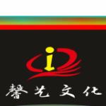 馨艺文化logo