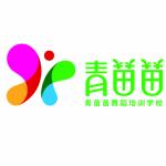 南��市青苗苗少�何璧概嘤�中心logo