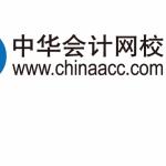 北京正保财税管理咨询有限公司苏州分公司logo