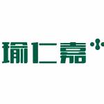 四川省瑜仁嘉卫生技术服务有限公司logo