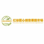 宁德市蕉城区八都红谷匠心家庭农场logo