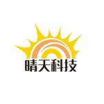 广东晴天太阳能科技有限公司广州分公司logo