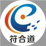 西安符合道�W�j科技有限公司logo