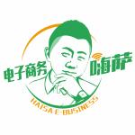 新疆嗨萨餐饮管理有限公司logo