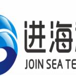 成都进海科技有限公司logo