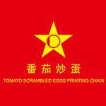 深圳市番茄炒蛋�荡a快印有限公司logo