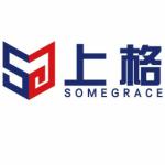 苏州上格企业管理咨询有限公司logo