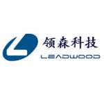 石家庄领森信息科技服务有限公司logo