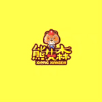 西安灰熊家族网络科技有限公司logo