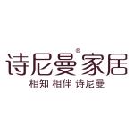 广州诗尼曼家居股份有限公司logo