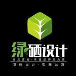 西安绿硒网络科技有限公司logo