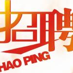 武汉尚云客网络技术有限公司logo