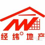 贵阳经纬度房地产经纪有限责任公司logo
