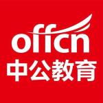 北京中公教育科技股份有限公司�V�|分司logo