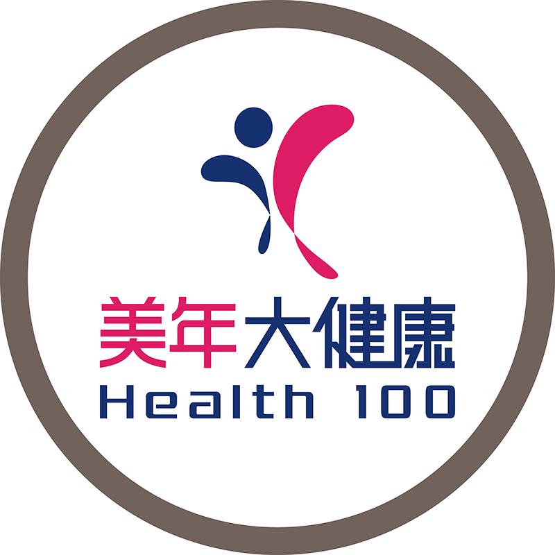 广州美宜医疗科技有限公司天?#29992;?#35786;部logo