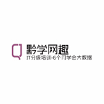 贵州黔学网趣信息技术有限公司logo