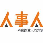 人事人(北京)科技有限公司logo