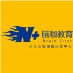广州脑咖教育信息咨询有限公司logo