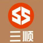 湛江市三顺设计工程有限公司