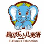 东莞市布洛克教育咨询有限公司logo