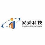 �L沙妥妥信息科技�l展有限公司logo