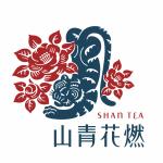 云南山青花燃茶业有限公司logo
