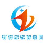 山�|智博威教育管理有限公司logo