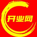 上海开业网商务服务有限公司logo