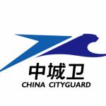 上海中城卫保安服务集团有限公司成都分公司logo