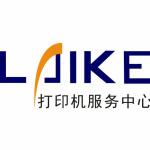 合肥莱柯办公设备有限公司logo