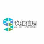 广州玖维信息科技有限公司logo