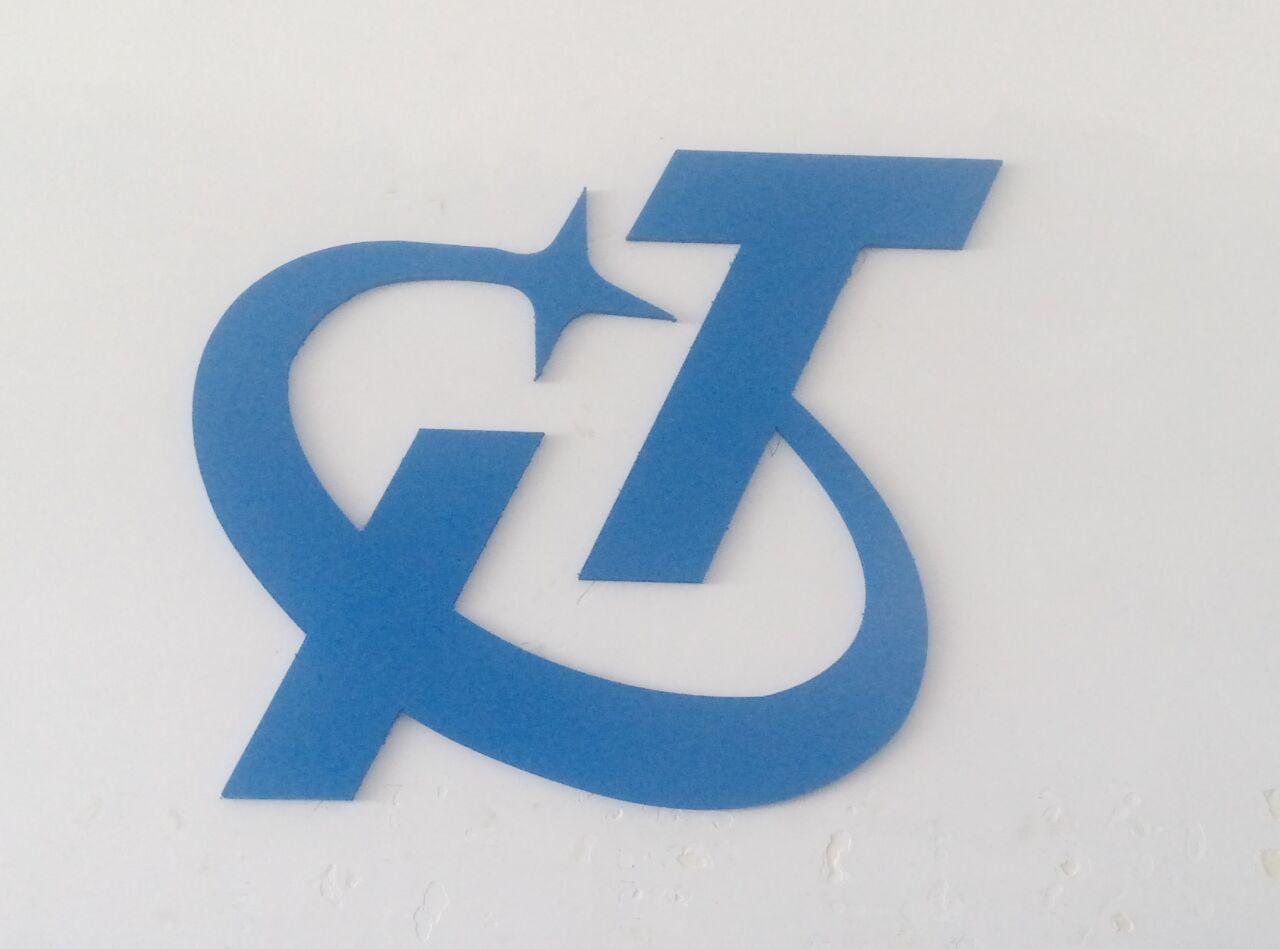 �V西千淘科技有限公司logo