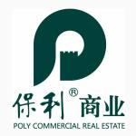 保利酒店管理有限公司天悦分公司logo