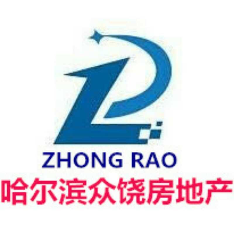 哈尔滨众饶房地产经纪有限公司logo