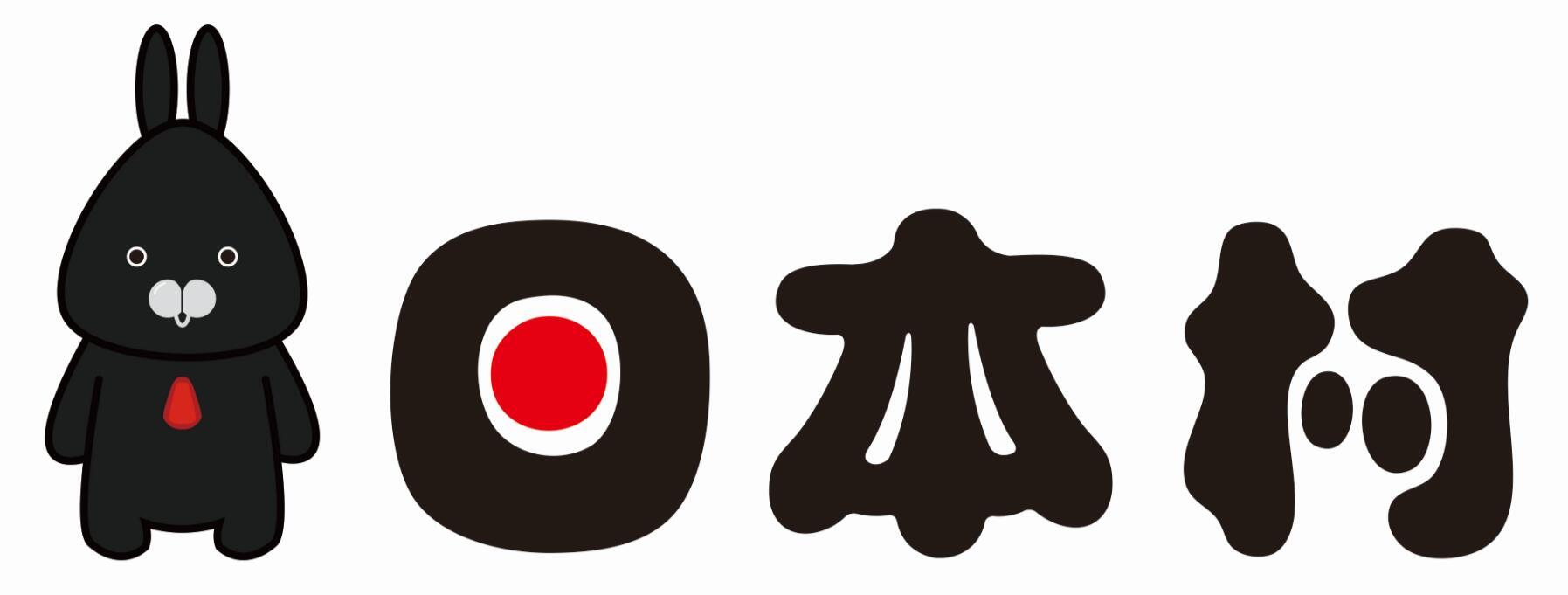 上海语德教育科技有限公司logo