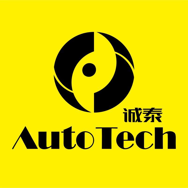 陕西?#21688;?#27773;车科技有限公司logo