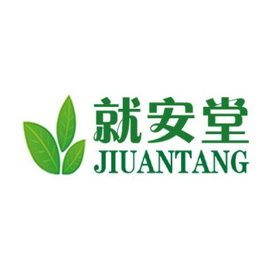 广州市标健生物科技有限公司logo