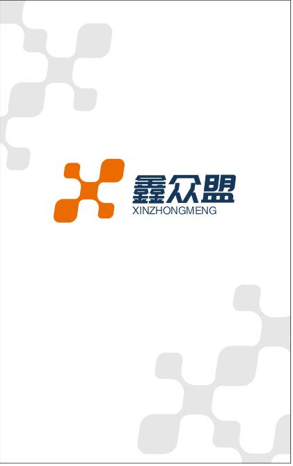 海南鑫众盟科技有限公司logo