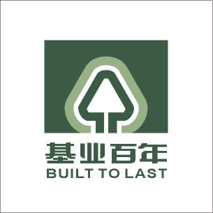 青岛基业百年人力资源有限公司logo
