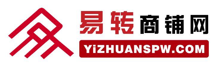 金华市易转电子商务有限公司logo