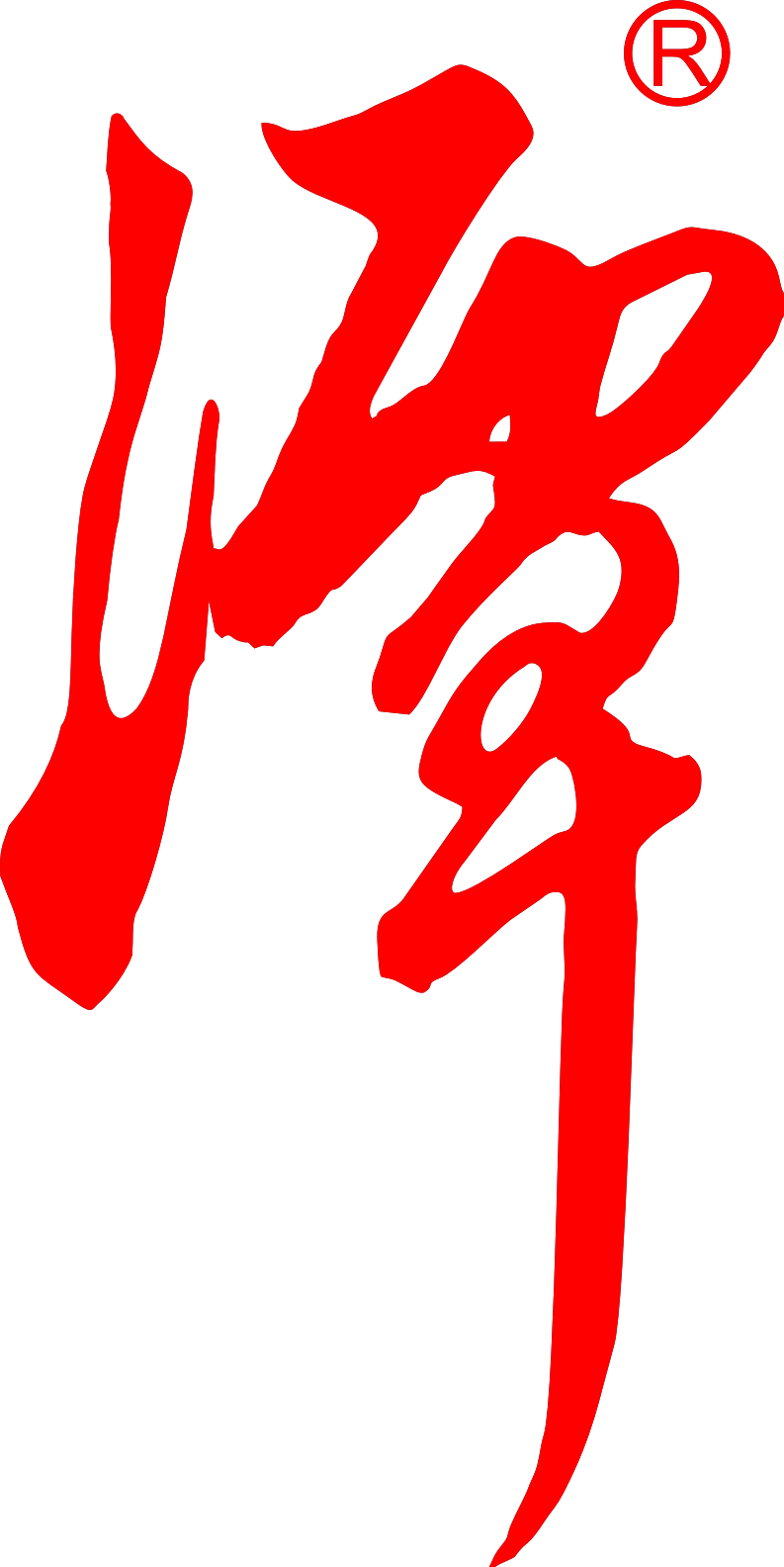 四川?#21830;?#37202;业销售有限公司logo