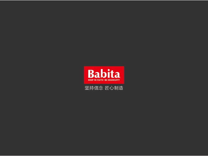 深圳市巴比塔家居用品有限公司logo
