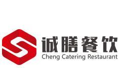 南京诚聚百膳餐饮管理有限公司logo