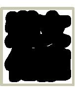 上海道雅文化传播有限公司logo