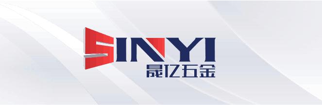 东莞市晟亿精密五金有限公司logo