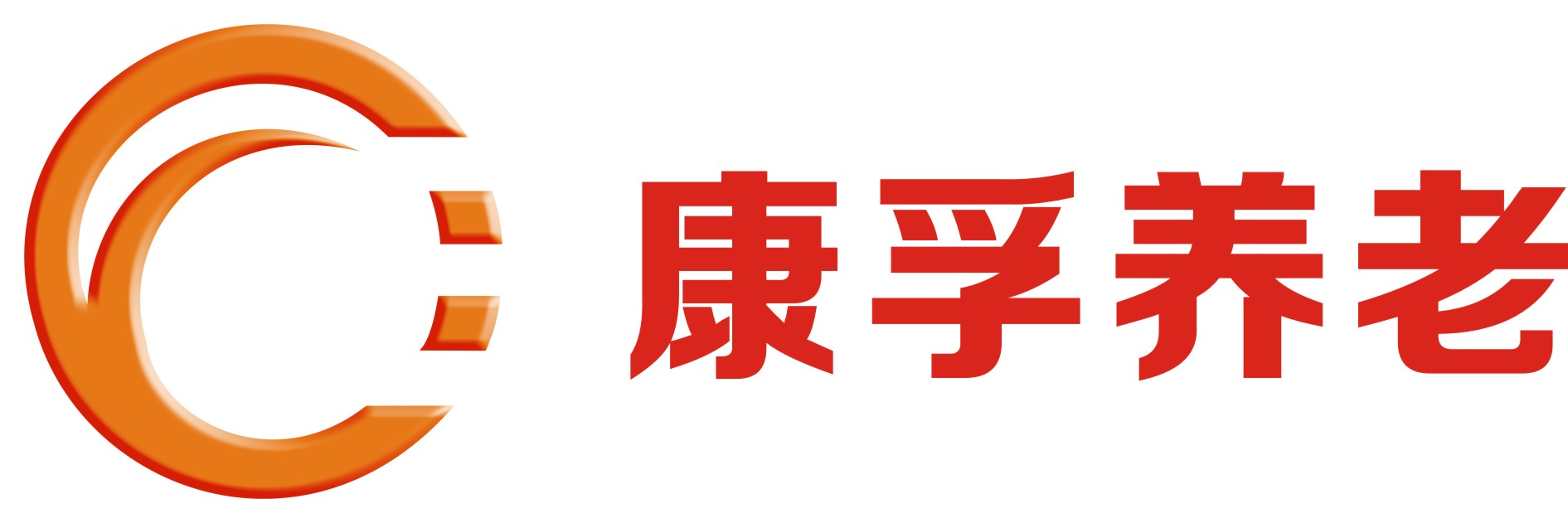 广州市康宁养老院有限公司logo