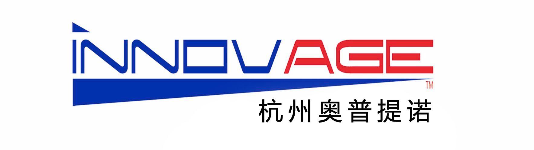 杭州奥普提诺贸易有限公司logo
