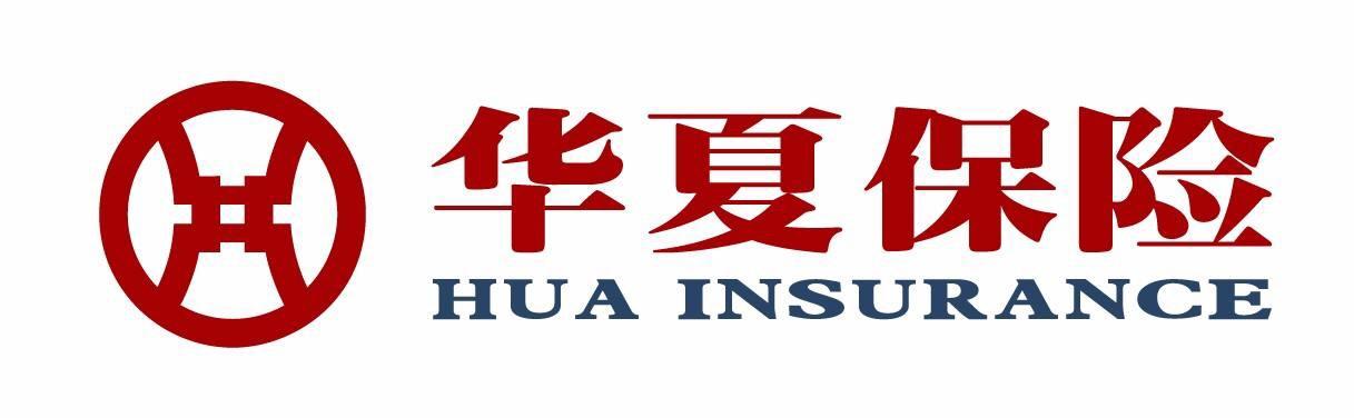 华夏保险股份有限公司安徽分公司logo