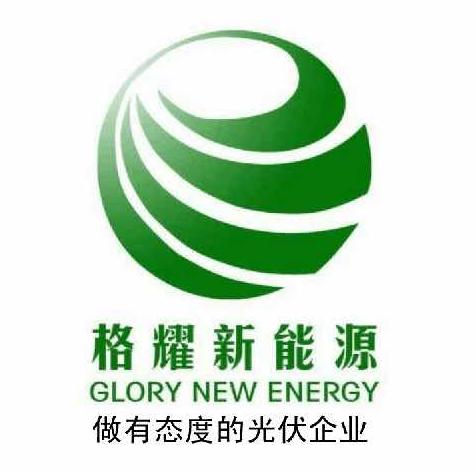 格耀新能源科技(北京)有限公司logo