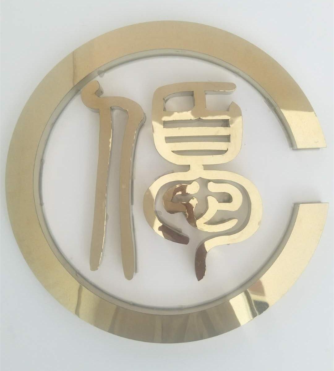 �V州��房置�I有限公司logo